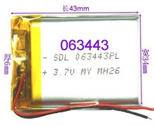 SDL Original Battery brand batteries GPS navigation built- in lithium polymer battery Battery(China)