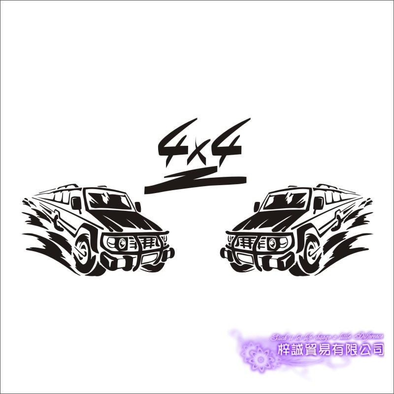 Car Sticker Off Road 4x4 SUV Vehicle Racing Decal Classical Cars Posters Vinyl Wall Decals Pegatina Decor Mural Car Sticker