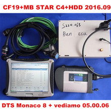 BEST Mercedes Compact Diagnose MB Star C4 +laptop cf19+HDD Connect WIFI SD 2016.09 Software  Cable Diagnostic Tool Scanner
