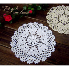 DIY Placemat Hotel Dinner Decor Coaster Leaf Clover Clothes Accessory 18CM Handmade Crochet Table Lace Doily Cup Pad 20pcs/lot