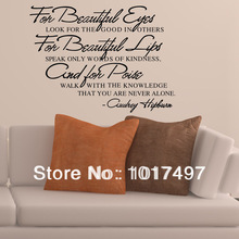 ebay hot selling Wall Decal Quote FOR BEAUTIFUL EYES... AUDREY HEPBURN free shipping q0094