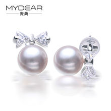 MYDEAR Genuine Pearl Jewelry Beautiful Women Earrings Bowknot Stud Earrings 7-7.5mm Real Akoya Pearl Earrings,Fashion Jewelry