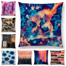 Hot Sale Abstract Hills Magical Floral Fire Ice Forest Oceans Colorful Stripes Geometric Blocks Cushion Cover Sofa Pillow Case(China)