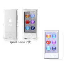 Clear Crystal Transparent Hard Snap-On Case Skin Cover for iPod Nano 7th Gen 7G with Screen Protector(China)