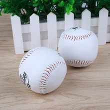 2Pcs Trainning BaseBall Softball Practice Base Ball Leather Outdoor Activity