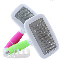 Pet Dog Cat Grooming Groom Multifunction Practical Stainless Steel Needle Tool Massage Brush Pet Hair polisher Supplies Product