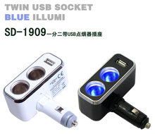 A two seatand multifunctional power distribution charge car into two car cigarette lighter car