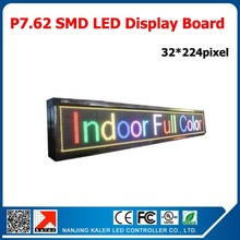 Scrolling message 244x1708mm long led message advertising billboard p7.62 full color display electronic LED screen panel