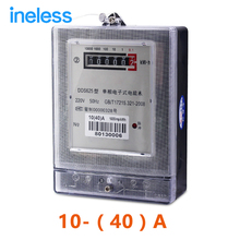 DDS1986  home rental single phase digital meter  220v intelligent electronic energy meter 40a 5-20A