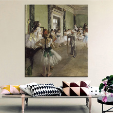 DP ARTISAN The Ballet Class Wall painting print on canvas for home decor oil painting arts No framed wall pictures(China)
