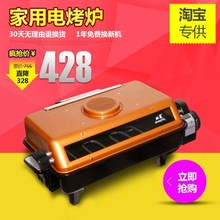 Shuangling sl-hk505 BBQ electric grill household electric oven meat machine smokeless barbecue machine