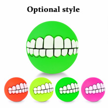 FopPet 2017 new super thick rubber ball pet dog cat chewing funny teeth puppy creaky toys training Molars biting dog sound toy