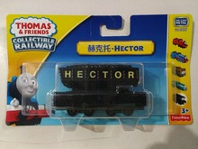 2017 1:64 new style die cast Hector 1 : 64 Diecast model Thomas and friends with hook trainmaster hector(China)
