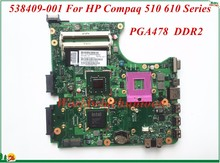 Wholesale And High Quality 538409-001 For HP Compaq 510 610 Series Laptop Motherboard PGA478 DDR2 100% Tested(China)