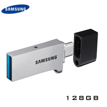 SAMSUNG USB 3.0 OTG 128GB Smart Phone Tablet PC USB Flash Drives U DISK  Storage Pen Drive Memory Stick free ship 100% ORIGINAL
