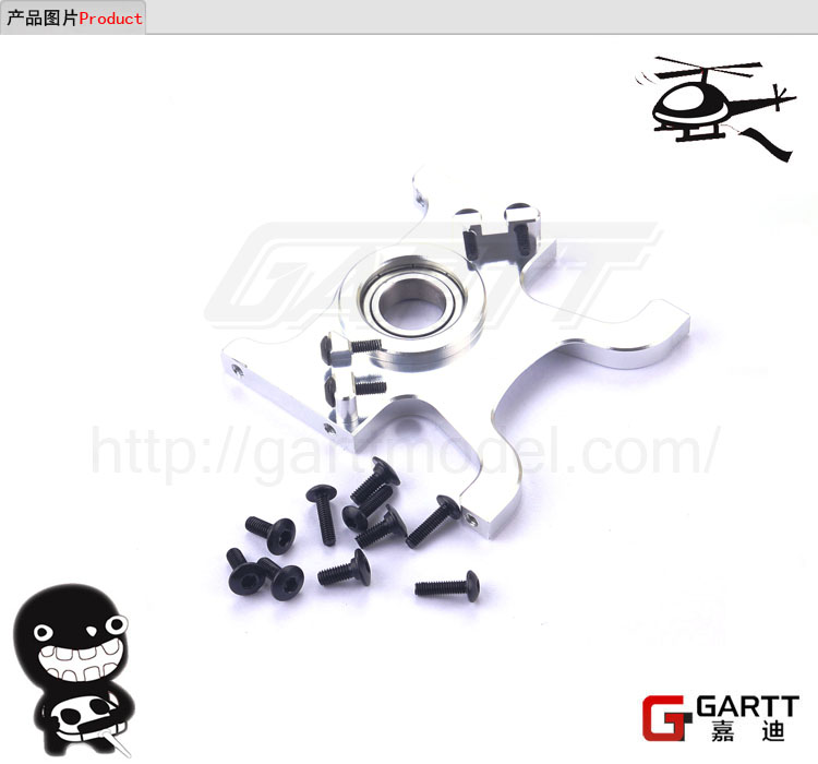 GARTT 700 Front Metal Main Shaft Holder Fits Align Trex 700 RC Helicopter<br><br>Aliexpress