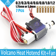 3D Printer volcano kit- J-head Hotend with Single Cooling Fan for 1.75/3.0mm Universal Extruder 7 pcs 0.2mm-1.2mm Nozzle kit(China)