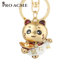 Buy Pro Acme Exquisite Enamel Smiling Lucky Cat Keychains Women Crystal Key Chains Bag Pendant Keyrings Car Key Holder PWK0864 for $2.39 in AliExpress store