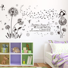 [SHIJUEHEZI] Black Color Dandelions Wall Stickers Vinyl DIY Flowers Home Decor Sticker for Living Room Bedroom Decoration Decals(China)