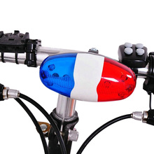 Bicycle Bell ABS 4 Timbre 6 Super Bright Leds Cycle Horns Electronic Ring Safety Warning Handlebar Alarm timbre bicicleta