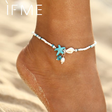 IF ME Fashion Bohemian Imitation pearls Starfish Charms Bracelets Anklets For Women Summer Foot Chain Shell Jewelry Gift(China)