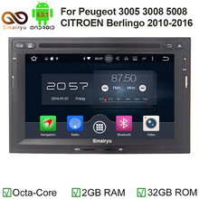 ROM 32GB 1024x600 Octa Core Android 6.0 Car DVD Player Fit Peugeot 3008 Citroen Berlingo 2010-2016 GPS Navigation TV 4G Radio