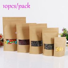 10pcs/lot Brown Kraft Paper Gift Bags Wedding Candy Packaging Recyclable Food Bread Shopping Party Bags For Boutique Zip Lock(China)