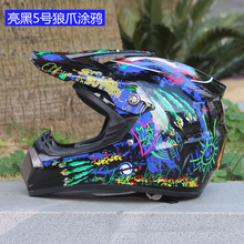 Motorcross Helmet Full Face DOT S/M/L/XL Cascos Moto Capacetes Fit Man And Women for monster Motorcycle Helmet with goggles