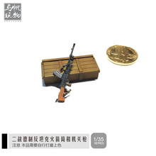 1:35 World War II anti-tank rocket launcher model and machine guns need to self-color