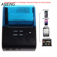ANENG ZJ - 5805 Bluetooth 4.0 Android 4.0 POS Receipt Portable Thermal Printer Bill Machine For Supermarket EU/US/UK Plug DN001