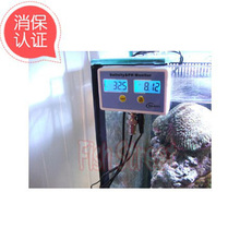 YM-2008 Arowana water quality measurement pH /GH/ KH hardness PH / TDS for long-line water quality monitor / plants tester tools
