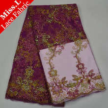African French Lace Fabric Bright line Embroidered purple 2017 Best selling Nigerian voile Lace Fabrics for wedding decoration