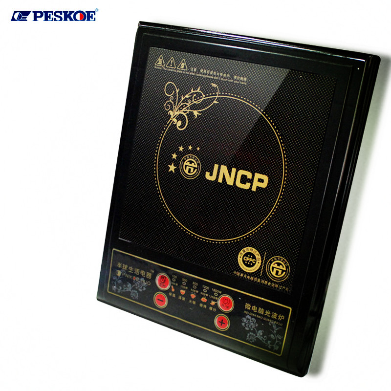 cheap electric induction cooker /cooktop/ stove /cookware/hob/for sale 220V 2000W push-button type(China (Mainland))