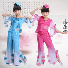 Children's National Performance Dance Costume Girls Festive Yangko Dance Wear Sky Blue and Rose Red Custome Chinese Folk Dance(China)