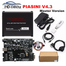 DHL FREE PIASINI V4.3 Engineering Serial Suite Tool OBD2 K-CAN RS232 BDM K-Line Piasini 4.3 Master USB Dongle No Need Activated(China)