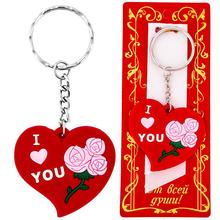 Fashion keychain Plastic key chain & ring for key/car. Dollar/key/heart shape keyring art mascot of 'i love you'