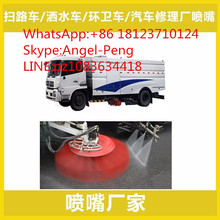 1/4 Stainless steel MEG high pressure flat fan nozzle,road sweeper spray nozzle,cleaning or washing nozzle
