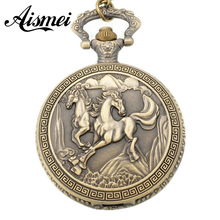 Retro Vintage Bronze Steampunk Quartz Necklace Pendant Chain Clock Pattern Horse Pocket Watch(China)