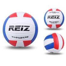 REIZ Volleyball Indoor Outdoor Competition Training Ball Men Women Official Size Weight Soft Touch Ball Free Shipping(China)