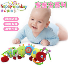 Hot price 34cm Caterpillar soft Baby Plush Toys Musical stuff with Ring Bell Cute Teether Animal creative Doll Early Educational(China)