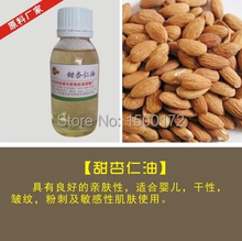 Sweet almond oil massage oil DIY 100ml thermal insulation material base oil soap