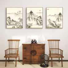 Water Ink Painting Mountain Canvas Painting Oil Paint Home Decoration Wall Art Drawing no Frame Chinese Style Picture