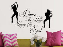 Dance Vinyl Wall Decal Sexy Girls Sport Quote Studio Dancer Dancing Wall Sticker Gym Pub Bar Decor Bedroom Decorative Decoration(China)