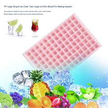 Flexible PP Large 96-grid Ice Cube Tray/ Large Ice Box /Mould For Making Ice Chocolate Jelly Pudding Dessert mould