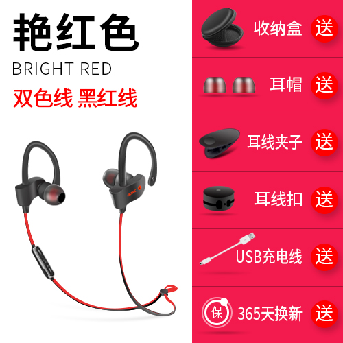 bluetooth headset sport HD HIFI Bilateral phonetics waterproof subwoofer Electricity remind Noise reduction v4.1 Ears hanging