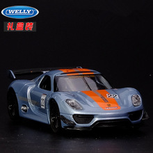 Candice guo alloy car model Welly 918RSR vehicle sport racing plastic motor pull back collection toy kid birthday gift christmas