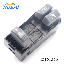 YAOPEI 10 Pins Car styling Drop Shipping NEW Power Master Window Switch for Chevrole GMC C/K series 2door Truck SUV OE# 15151356(China)