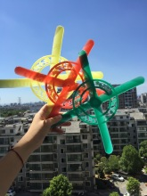 Throwback Four Leaf Shaped Boomerang Plastic Frisbee Kids Grasping Toy Sports Throw Catch Outdoor Game(China)