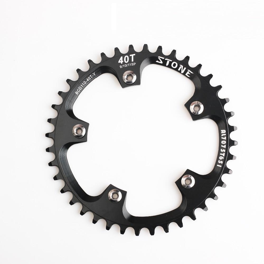 SRAM BCD110 x 5Bolts 36T 11-Speed Road Inner Chainring Black