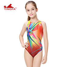 Yingfa  children training swimwear kids swimming racing suit competition swimsuits girls professional swim solid child